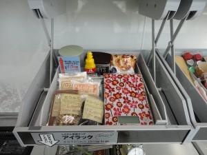 タカラスタンダード レミュー 吊り戸棚 アイラック収納 収納例 お菓子編④ 材料