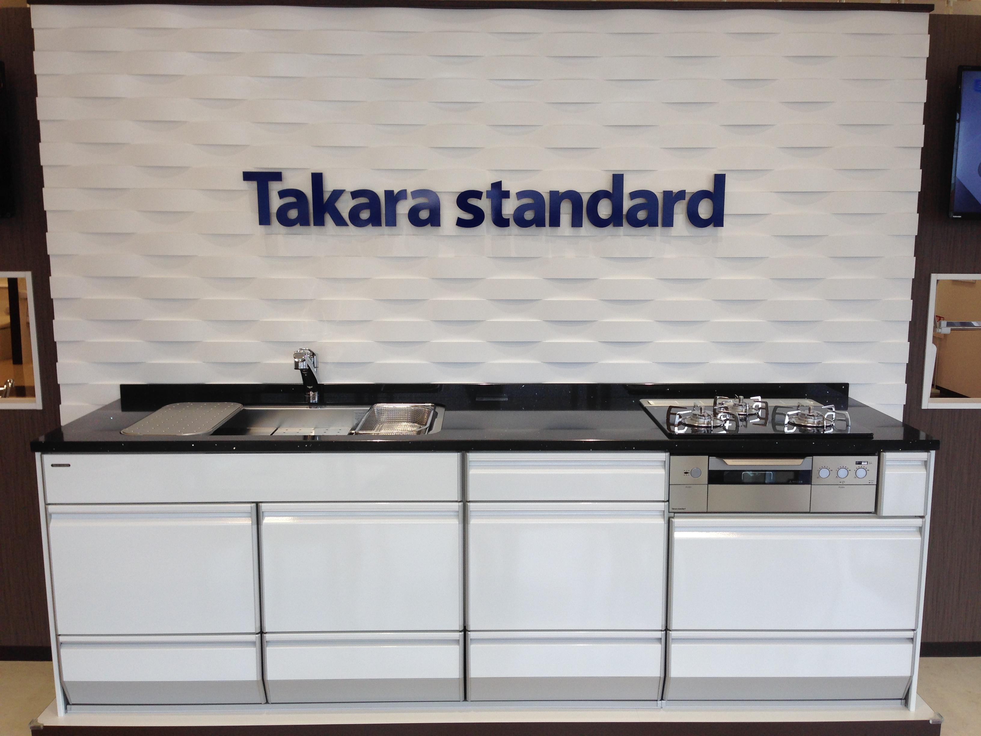 スタンダード キッチン タカラ
